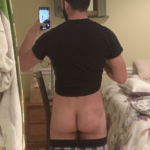 Rate my butt